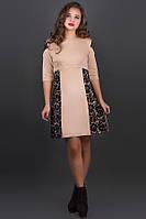 Платье  Olis Style Оника (44-52)
