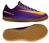 Детские футзалки Nike Mercurial Vortex IC 831953-585 JR