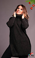 Вязаный свитер - туника с высоким горлом Батал 0411 СО
