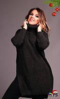 Вязаный свитер - туника с высоким горлом Батал 0411 СО, фото 1