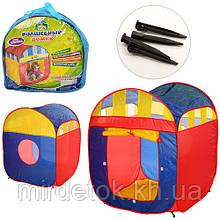Детская палатка  M 1421 Куб Play Smart