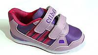 Кроссовки для девочки K-113/22/розовый с в наличии 22 р., также есть: 21,22,23,24,25, Clibee_Дітекс