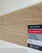 Плинтус деревянный (шпон) Kluchuk Neo Plinth Дуб шлифованный 120х19х2200 мм.