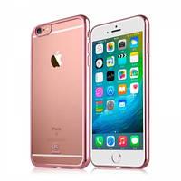 Ультратонкий чехол Baseus Shining Case Rose Gold  для iPhone 6/6s