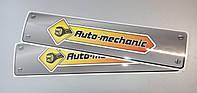 Наклейки на порожки Auto-mechanic (СЕРЫЕ) 2001-> — Украина - TN001