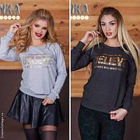 Модный женский джемпер с надписью / Украина / двухнить