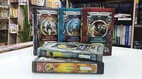 Хроніки шукачів світів (комплект в 5-ти книгах)