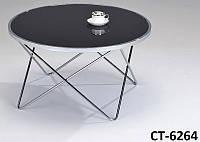 Кофейный столик ST-6264, круглый стеклянный столик на металлических ножках, черный диаметр 85см