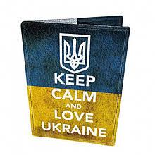 Патриотическая обложка на паспорт KEEP CALM AND LOVE UKRAINE 01-01-194 Девайс Мейкер
