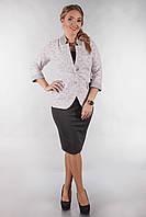 Деловой женский костюм юбка и жакет в 2х цветах AL 14022