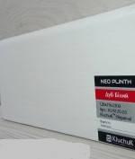 Плинтус деревянный (шпон) Kluchuk Neo Plinth Дуб белый 120х19х2200 мм.