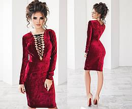 """Нарядное велюровое платье миди """"Анюта"""" со шнуровкой на груди (3 цвета)  , фото 2"""