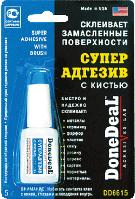 DoneDeal DD6615 Суперадгезив с кистью 5 г