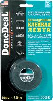 DoneDeal DD6840 Двусторонняя клейкая лента для установки отделки автомобиля 10 мм х 2,54 м