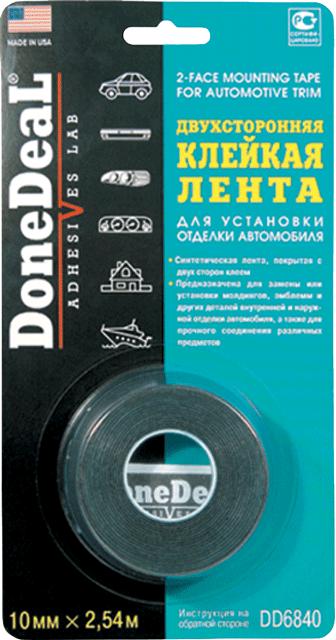 DoneDeal DD6840 Двусторонняя клейкая лента для установки отделки автомобиля 10 мм х 2,54 м - Компания «Фильтры на все авто» в Киеве