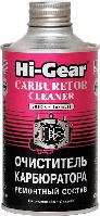 Hi-Gear HG3206 Очиститель карбюратора (ремонтный состав)  325 мл