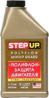 StepUp SP2255 Тефлоновая защита двигателя 444 мл