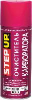 StepUp SP3110 Синтетический очиститель карбюратора, аэрозоль с SMT2 341 г