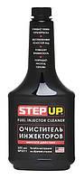 StepUp SP3211 Очиститель инжекторов 355 мл