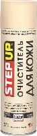StepUp SP5122 Очиститель для кожи, кондиционер-антистатик 454 г