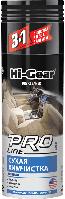 Hi-Gear HG5205 Сухая химчистка, аэрозоль (пенный) профессиональная формула 340 г