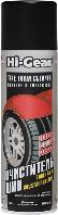Hi-Gear HG5331 Очиститель шин. Восстановление и защита 450 г