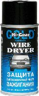 Hi-Gear HG5507 Защита высоковольтной части зажигания (аэрозоль) 241 г