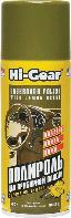 Hi-Gear HG5616 Полироль для торпедо (лимон) 280 г