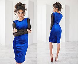 """Облегающее велюровое миди-платье """"Жанна"""" рукавами сеткой (4 цвета), фото 2"""