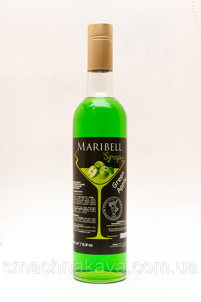 Сироп Зеленое  яблоко ТМ Maribell