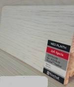 Плінтус дерев'яний (шпон) Kluchuk Neo Plinth Дуб Арктик 120х19х2200 мм.