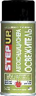 StepUp SP5150N Освежитель автокондиционера (устойчивый запах яблока) 85 г (128 мл)