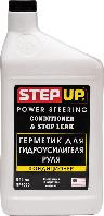 StepUp SP7029 Кондиционер и герметик для гидроусилителя руля 946 мл