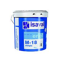 Краска интерьерная ISAVAL M-18 ОЛИМПИЯ  15 л - исключительная белизна для отделки потолков, стен и откосов
