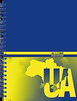 Тетрадь для записей Украина MY COUNTRY, А5, 96 листов, на пружине BM.2412
