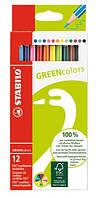 Карандаши 12 цветов STABILO GREEN Color 290251