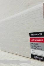 Плінтус дерев'яний (шпон) Kluchuk Neo Plinth Дуб Крижаний 120х19х2200 мм.