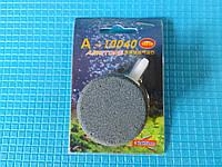 Распылитель таблетка ASC-040, d=4см