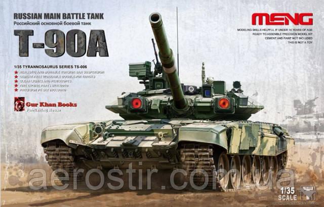 Т-90А 1/35 MENG TS006