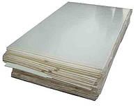Полиэтилен PE300  т.20 (1000х2000) Белый
