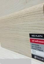 Плінтус дерев'яний (шпон) Kluchuk Neo Plinth Дуб вибілений 120х19х2200 мм.