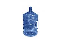 Бутыль для воды 19 литров ПЭТ с интегрированной ручкой