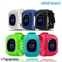 Умные детские часы Q50 c GPS трекером, фото 1