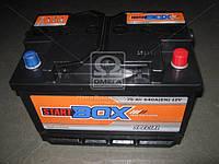Аккумулятор   75Ah-12v StartBOX Special (276x175x190),R,EN640 6СТ- 75 Аз