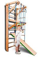 Спортивный уголок шведская стенка Baby-3 бук (220,240)см., фото 1