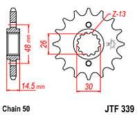 Звезда передняя JT  MOTO 105-669-17