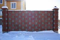 Блок заборный цена Чуднов