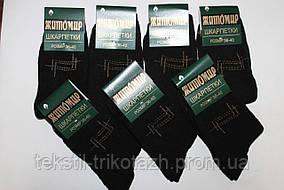 Носок подросток махровый Житомир (уп 12 шт), фото 2