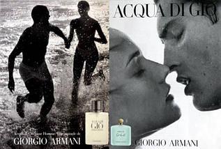 Giorgio Armani Acqua Di Gio Pour Homme туалетная вода 200 ml. (Армани Аква ди Джио Пур хом), фото 3