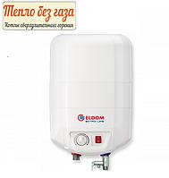 Водонагреватель электрический ELDOM Extra Life, 10 литров, 2,0 квт